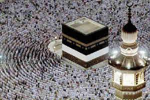 Hajj in islam - Islamic Center North Virginia - Masjid US - 300x200