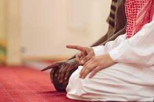 sahada in islam - Islamic Center North Virginia - Masjid US