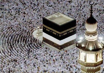 Hajj-Islamic Center North Virginia - Masjid US