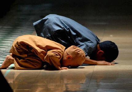salah - Islamic Center North Virginia - Masjid US